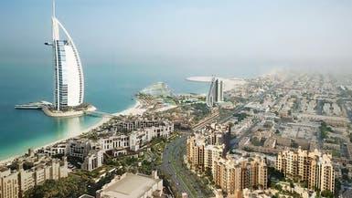 """""""دبي القابضة"""" تستعد لعرض """"جميرا ليفنج"""" أحدث مشاريعها"""