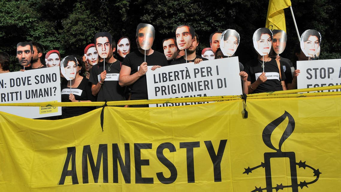 Iranian students and members of Amnesty International NGO demonstrate in front of the Iranian Embassy in Rome on June 11, 2010. (File photo: AFP)