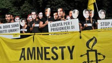 ANALYSIS: What Amnesty report tells us about Iran regime's human rights record?
