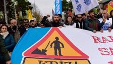 ترکی: ہزاروں افراد کا مہنگائی کے خلاف احتجاجی مظاہرہ