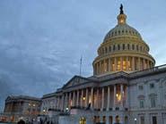 160 مليار دولار فائض الميزانية الأميركية في أبريل