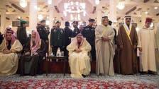 Saudi King Salman performs funeral prayers on late Prince Talal