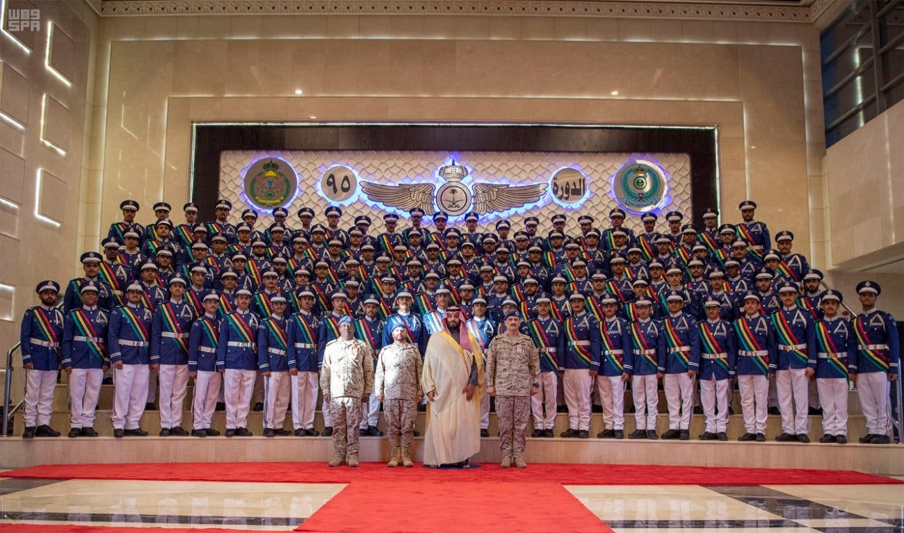 Saudi Crown Prince oversees King Faisal Air Academy graduation 1