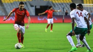 """الأهلي المصري يخسر في إثيوبيا ويتأهل إلى """"المجموعات"""""""