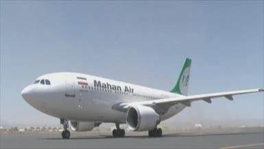 بسبب تدهور الاقتصاد .. هجرة أكثر من 100 طيار إيراني