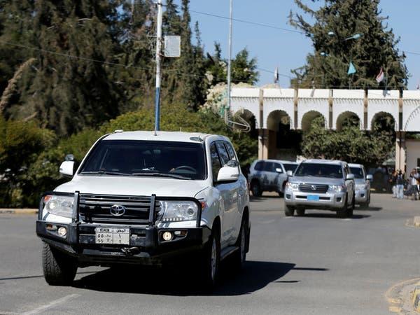 اتفاق الحديدة.. الفريق الأممي يراقب والحوثي يخرق الهدنة