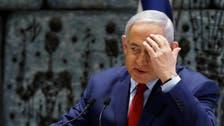 اسرائیلی پارلیمان تحلیل ، اپریل میں قبل از وقت عام انتخابات ہوں گے