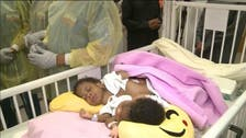 Saudi doctors successfully separate conjoined Tanzanian twins
