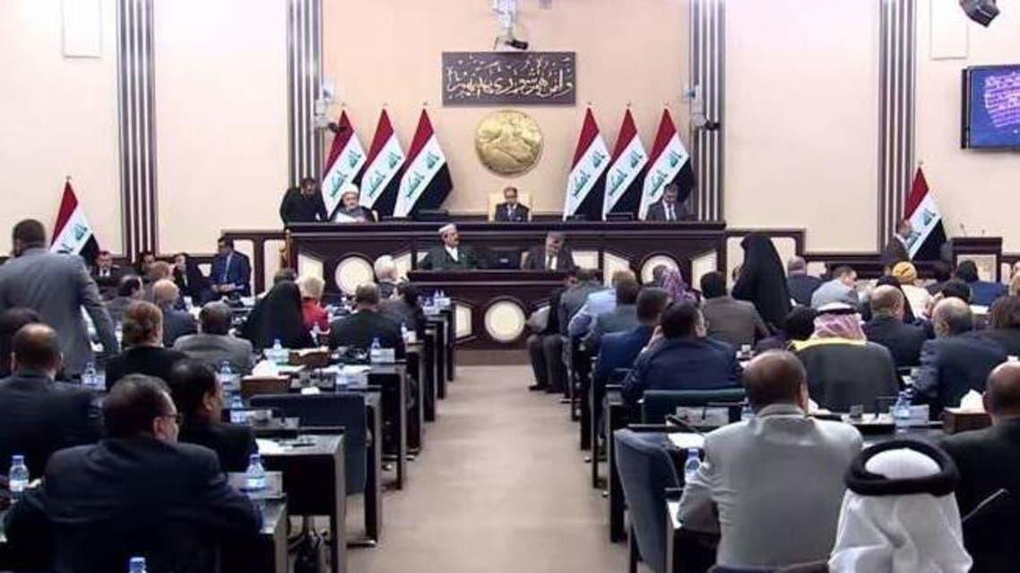 برلمان العراق