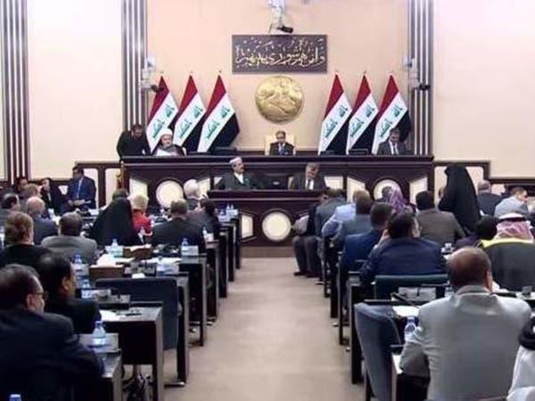 كواليس البرلمان العراقي.. هكذا تم التصويت على وزارتين