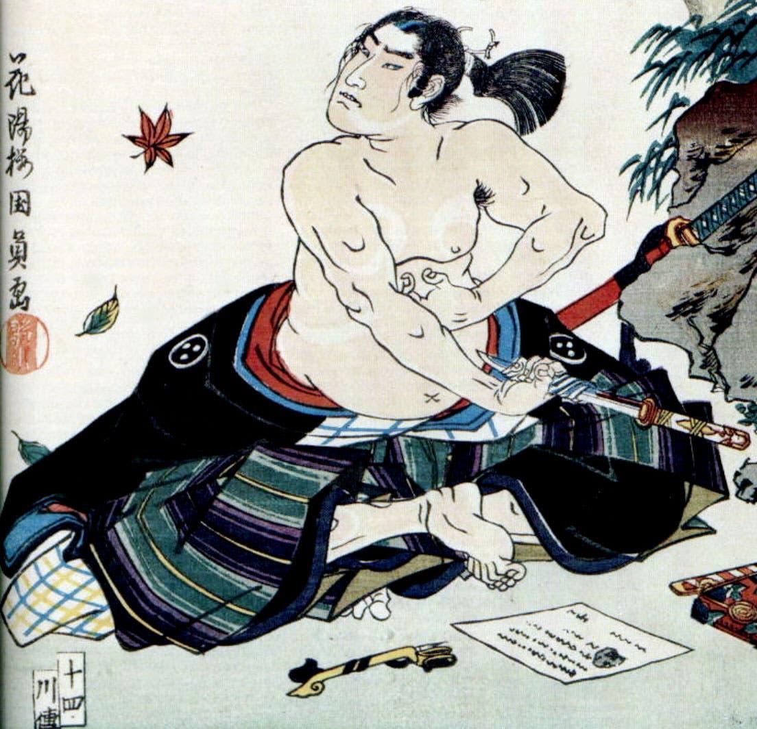 رسم تخيلي لمحارب ياباني قبيل انتحاره اعتمادا على طرقة السيبوكو