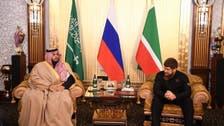 سعودی شاہی دیوان کے مشیر کا چیچنیا میں شاندار استقبال