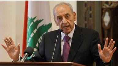 بري يؤكد: لبنان بحاجة لصياغة خطة إنقاذ مع صندوق النقد