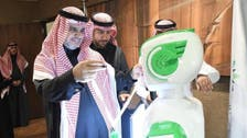 سعودی عرب میںپہلا 'روبوٹ' سرکاری ملازم تعینات