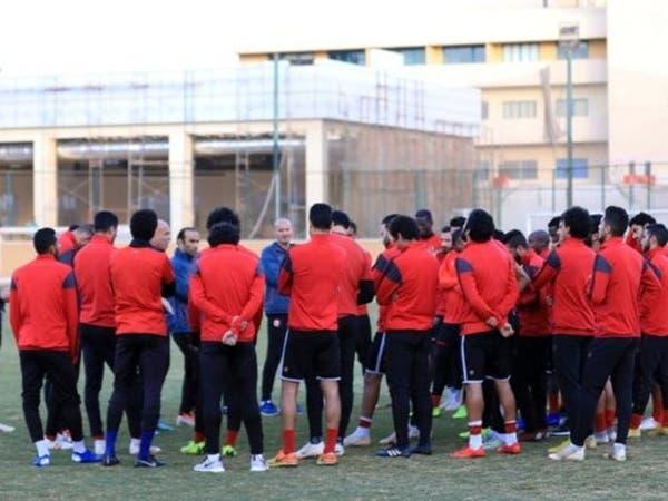 الأهلي المصري يفرض حظراً إعلامياً على لاعبيه