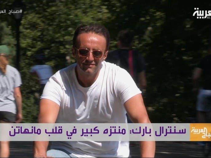 السياحة عبر العربية | ملايين الزوار لسنترال بارك نيويورك