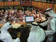 الخميس آخر موعد لتقديممستندات خصخصة بورصة الكويت
