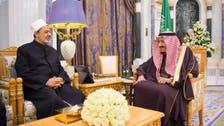 Saudi King Salman receives al-Azhar's Grand Imam Ahmed el-Tayeb