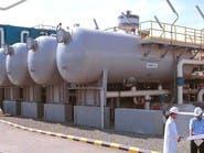 """السعودية تعتمد أولى مبادرات برنامج التخصيص عبر """"رابغ 3"""""""