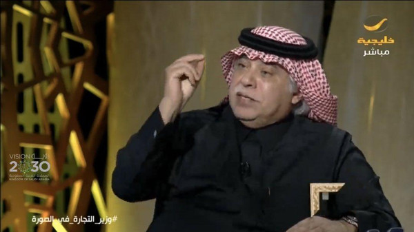 Saudi minister of commerce: Expat fees are being reviewed