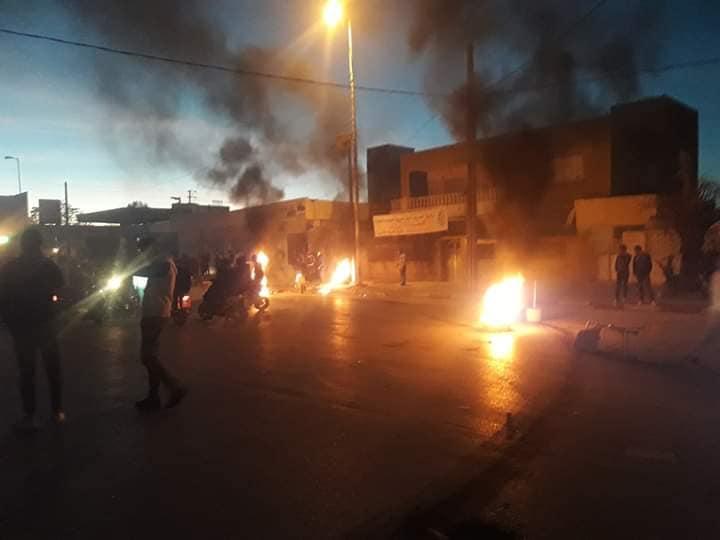 من الاحتجاجات بعد الحادثة
