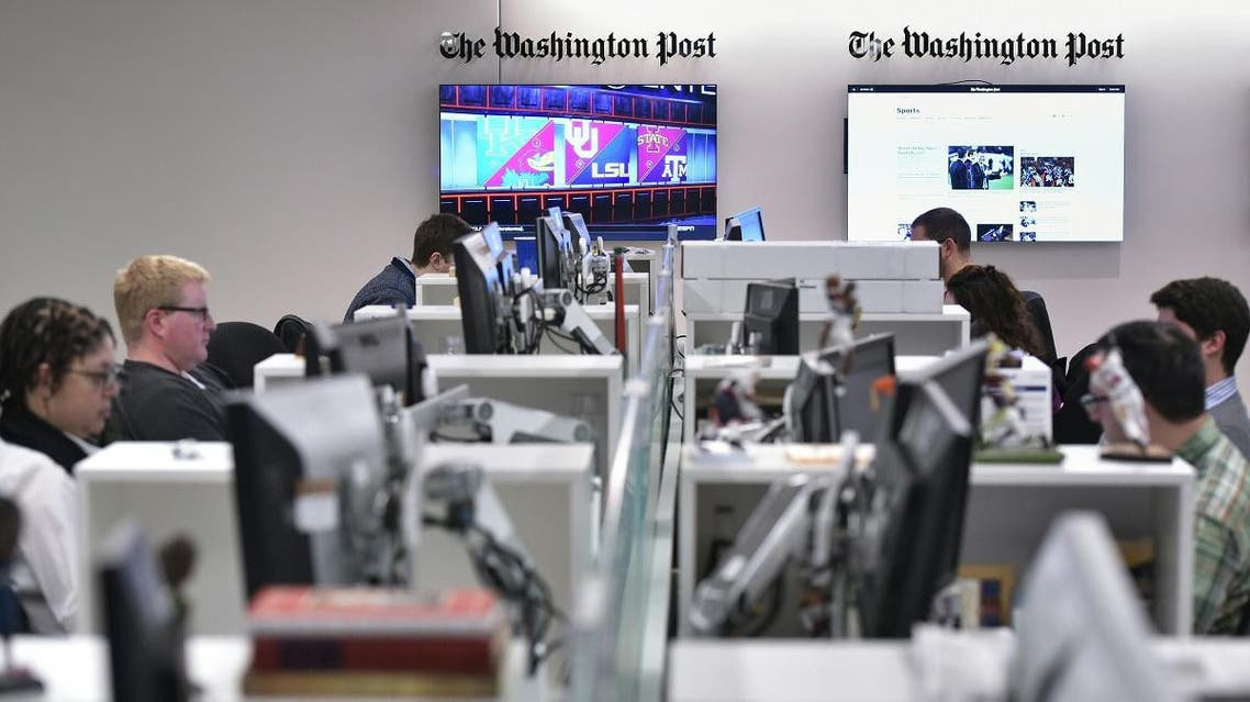 The Washington Post newsroom is seen following the inauguration of its headquarters on January 28, 2016. (AFP)