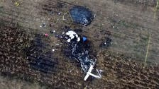 Mexican governor, senator killed in helicopter crash