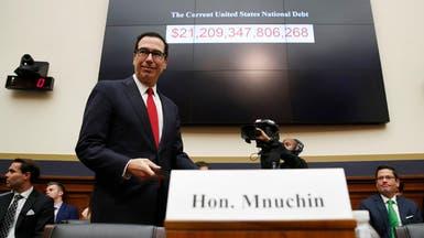 اتصال إدارة ترمب بأكبر 6 بنوك في أميركا يربك الأسواق