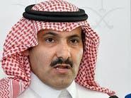 السفير السعودي: استهداف الحكومة اليمنية عمل إرهابي