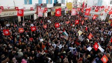 26 candidates to run in Tunisia's early presidential vote