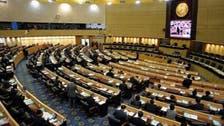 نئے سال کی آمد پر تھائی لینڈ کی پارلیمنٹ کا انوکھا تحفہ