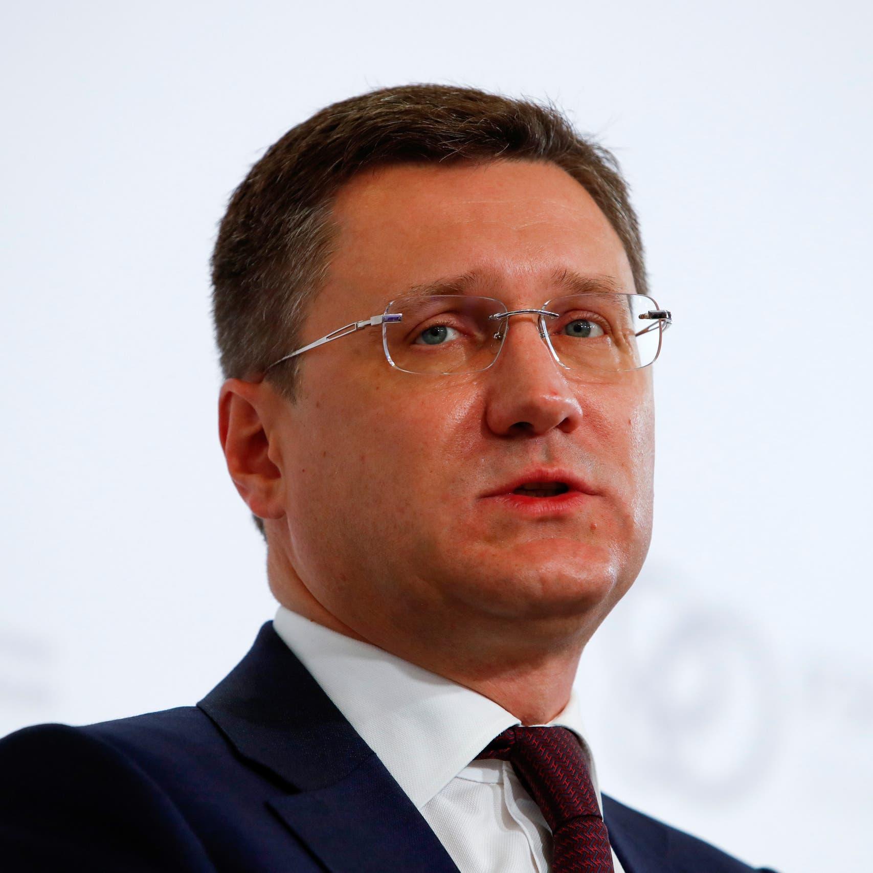 وزير الطاقة الروسي: استثمارات الطاقة ستنخفض 20% هذا العام