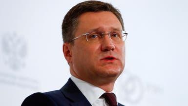 نوفاك: روسيا ستقترح أن تتحرك أوبك+ استجابة لتعافي الطلب