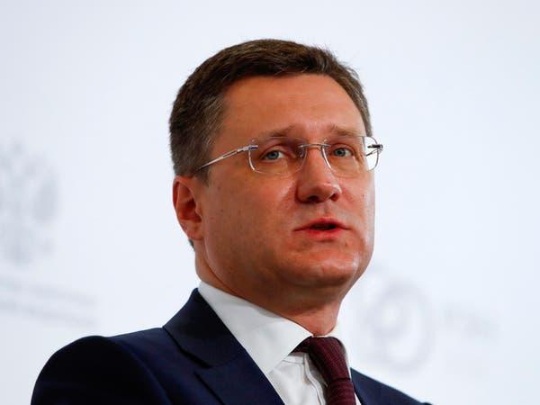 """وزير الطاقة الروسي: انخفاض الطلب على النفط بلغ """"القاع"""""""