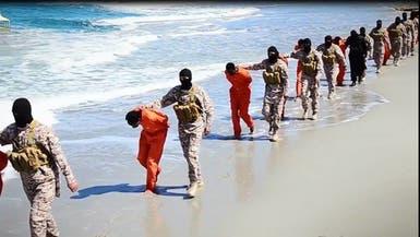العثور على رفات 34 مسيحياً إثيوبياً ذبحهم داعش في ليبيا
