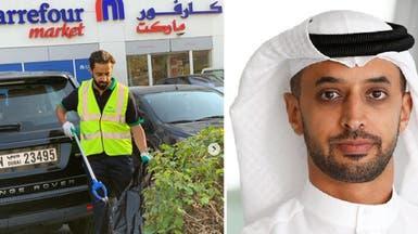 رئيس بورصة دبي للذهب يخرج الى الشارع ويجمع النفايات