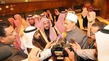 Al-Azhar's Grand Imam: We support Saudi Arabia against US Senate decision