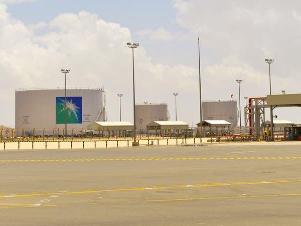 """""""أرامكو"""" تطلق شركة جديدة للتجزئة لبيع منتجات الوقود"""
