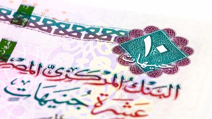 مصر.. إلزام البنوك بزيادة تمويل الشركات الصغيرة