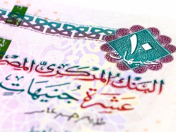 بنكان مصريان يجمعان 10 مليارات دولار بشهادات ادخار