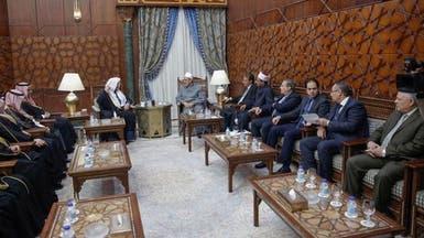 رئيس الشورى السعودي يلتقي شيخ الأزهر وشكري