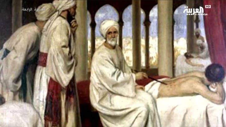 أبوالقاسم الزهراوي.. أول من اخترع واستخدم خياطة الجروح
