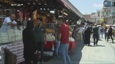التضخم في تركيا يلامس الـ12% خلال ديسمبر