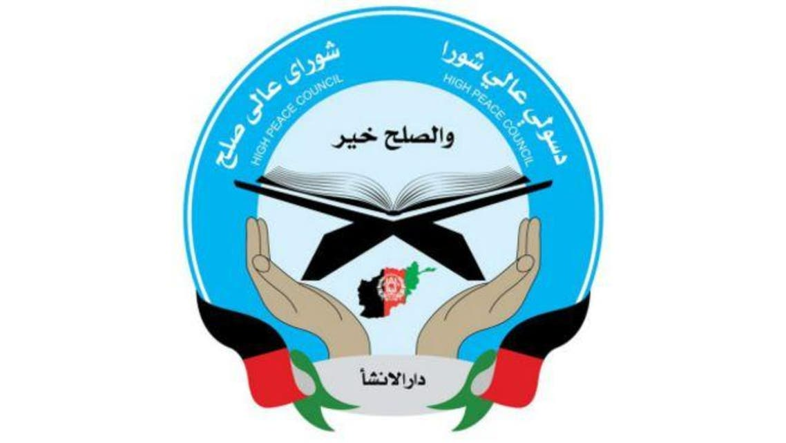 شورای عالی صلح افغانستان کار دفاتر ولایتی خود را به حالت تعلیق در آورد