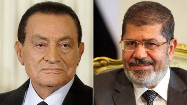 محمد مرسي وحسني مبارك