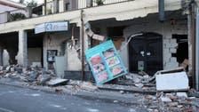 4.8 earthquake hits near Sicily's Mount Etna in Italy