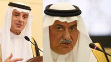 What al-Assaf as foreign minister and al-Jubeir as minister of state means