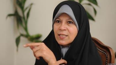 """فائزة رفسنجاني: أفكار نظام طهران حول المرأة """"داعشية"""""""