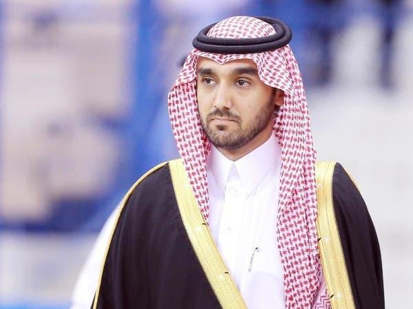 عبدالعزيز بن تركي الفيصل رئيساً لهيئة الرياضة