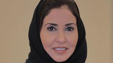 من هي إيمان المطيري مساعدة وزير التجارة السعودي؟